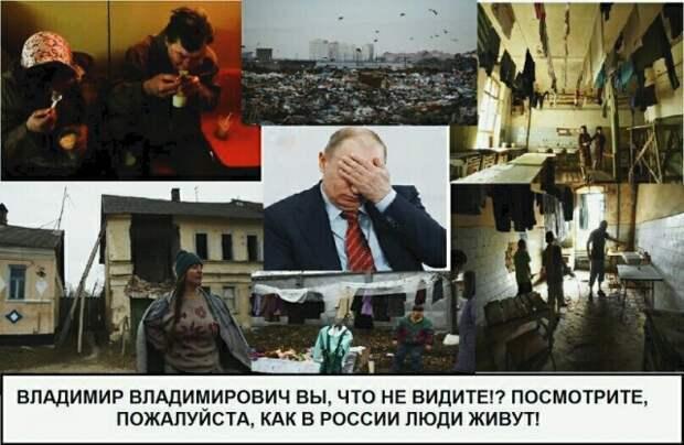 Денег нет, но вы держитесь. Как начать жить, а не выживать... Нищета народа - позор для страны!