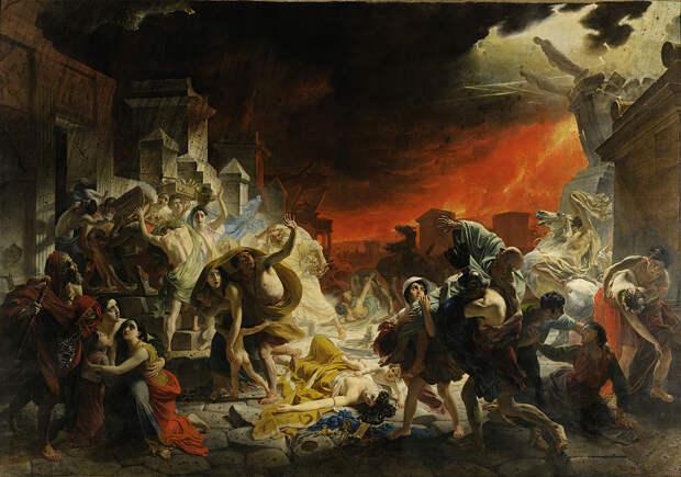 Карл Брюллов «Последний день Помпеи» 1830-1833Хранится в Государственном Русском музее в Санкт-Петербурге.