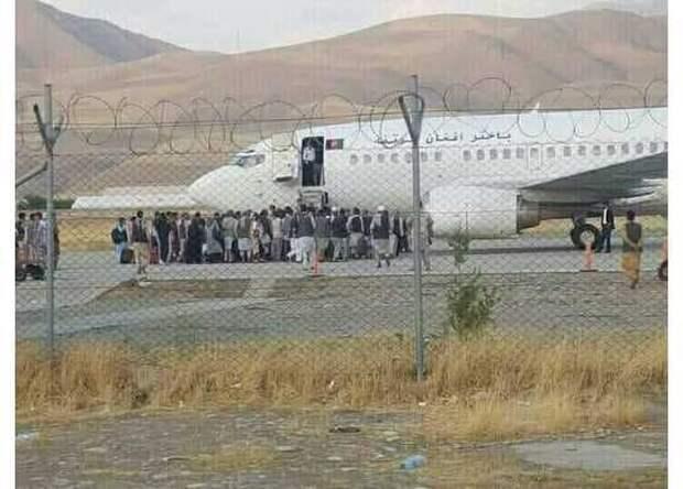 Последний самолет из Файзабада