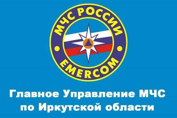 Паводковая обстановка и проведение превентивных противопаводковых мероприятий находится на особом контроле Главного управления МЧС России по Иркутской области