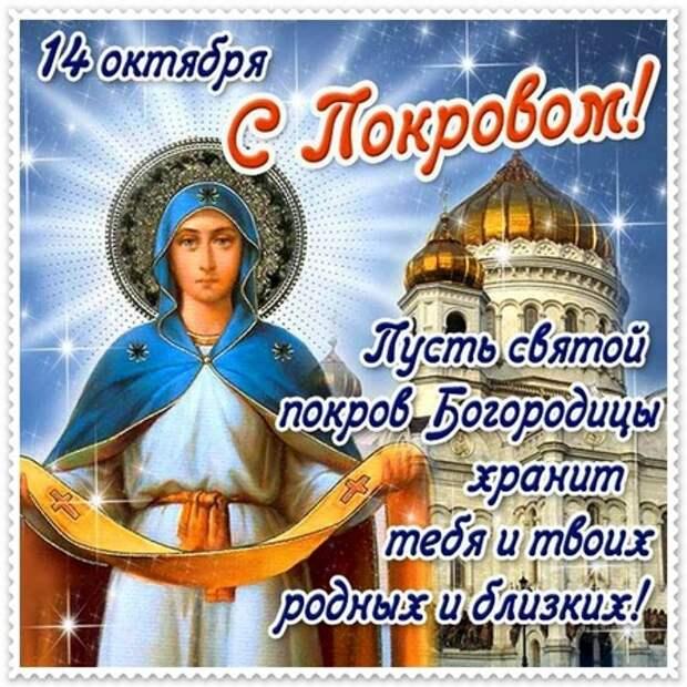 Фрагмент Всенощной Покрова Богородицы в Ясенево 13 октября 2020