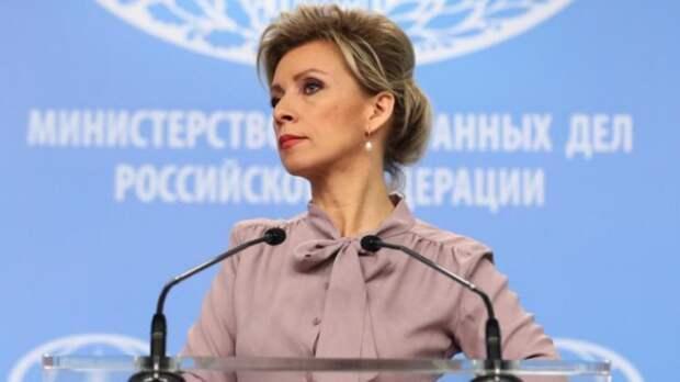 Захарова сообщила о блокировке здания российского посольства в Киеве