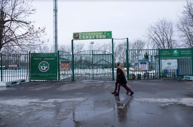 Стадион «Свиблово»/ Арина Вакулина