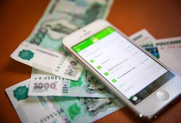 Эксперты пояснили, как вернуть списанные по ошибке деньги с карты