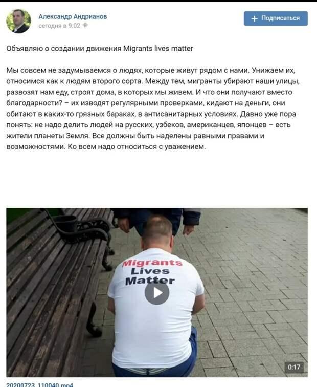"""""""В центре Москвы на коленях почистил обувь мигранту"""""""