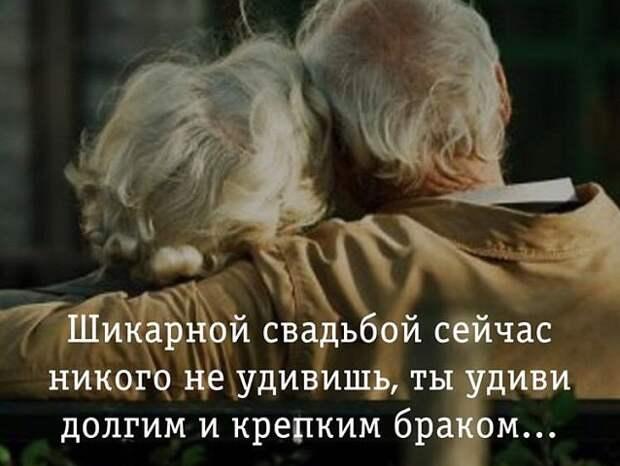 Любимых чувствуют душой...