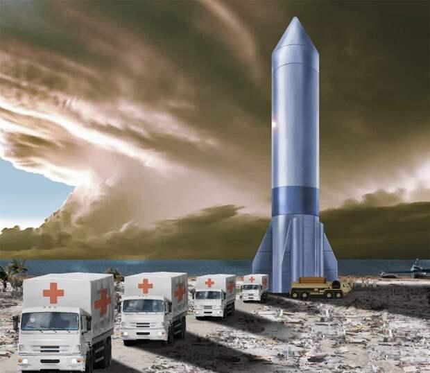 Ракетная служба доставки армии США