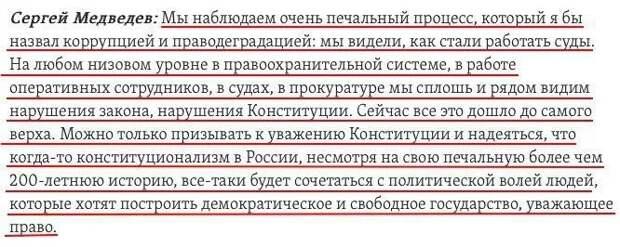 Иностранные СМИ критикуют поправки в Конституцию, вмешиваясь во внутренние дела РФ