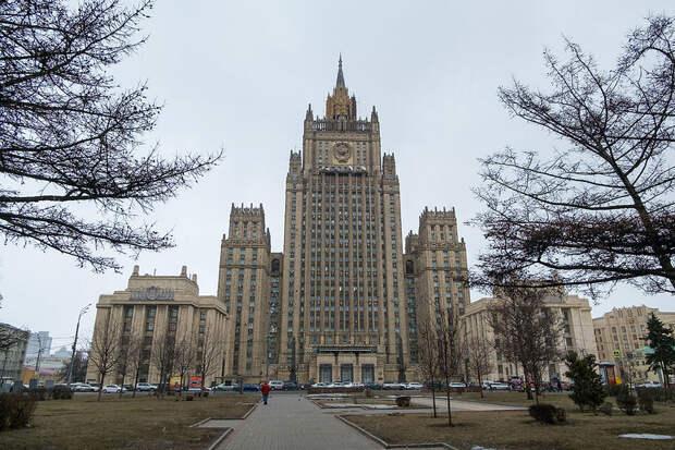 МИД РФ назвал отчет ОЗХО о Навальном частью спектакля Запада