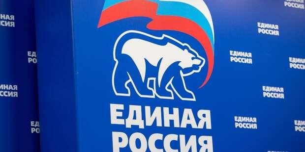 Медведев оценил шансы ЕР получить большинство на выборах