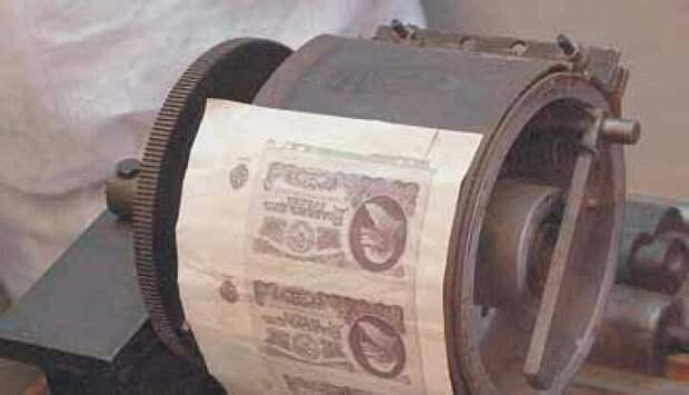 Гений - фальшивомонетчик из СССР деньги, легенды, фальшивоманетчик