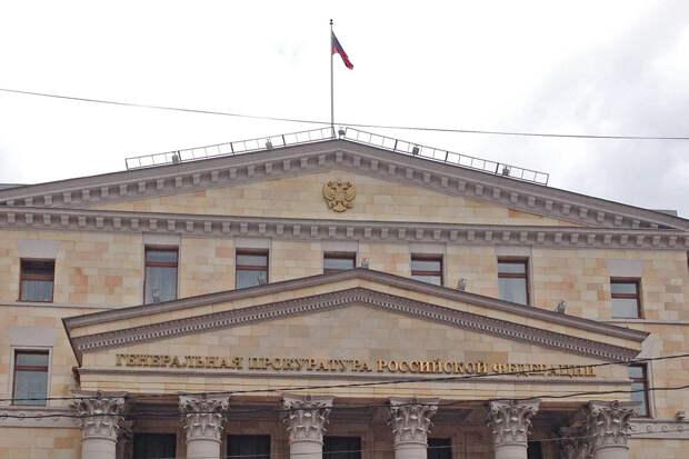 Генпрокуратура заявила об отказе властей ФРГ в ответ на запрос по Навальному