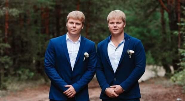 Вышла замуж за близнецов