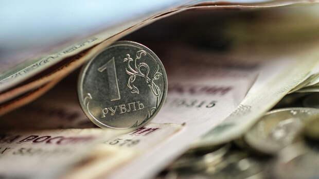 Денежные купюры и монеты - РИА Новости, 1920, 14.05.2021