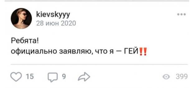 Как Шендерович возмущался тем, что Косте Киевскому не дают матрас