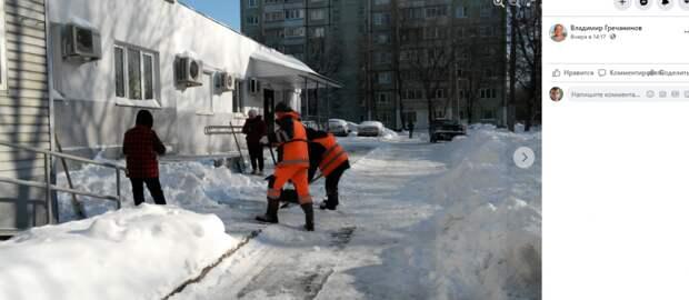 Дворы на Печорской очистят от снега до конца недели — управа