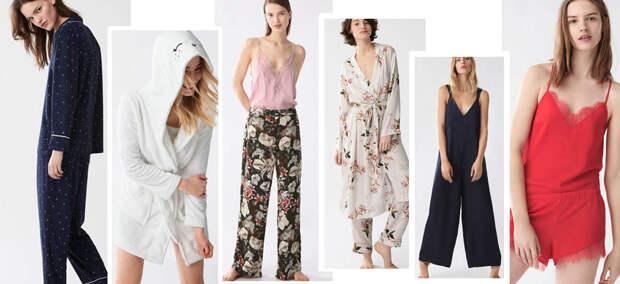 Как домашняя одежда характеризует женщину?