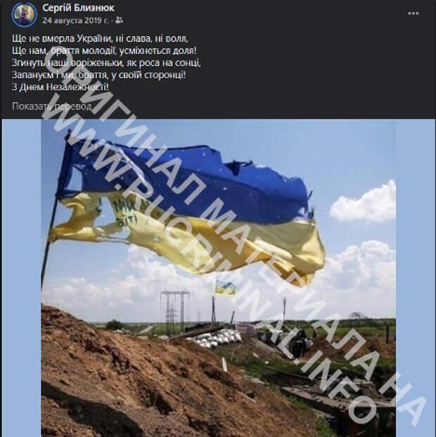 Свидомые евроукры пролезли в российскую оборонку?