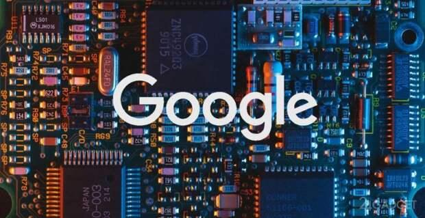 Google разрабатывает собственный процессор для нового смартфона Pixel 6