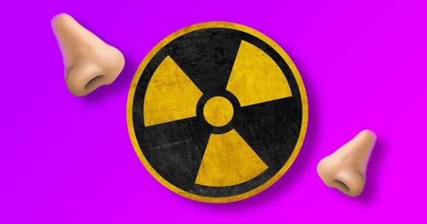 Как определить радиацию без счетчика Гейгера?