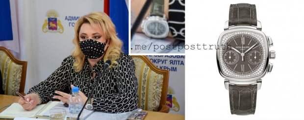 Мэра Ялты просят продать часы с бриллиантами для помощи крымским школам