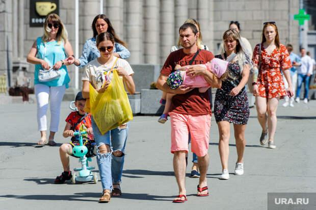 ВГосдуме решат вопрос оновых выплатах семьям сдетьми