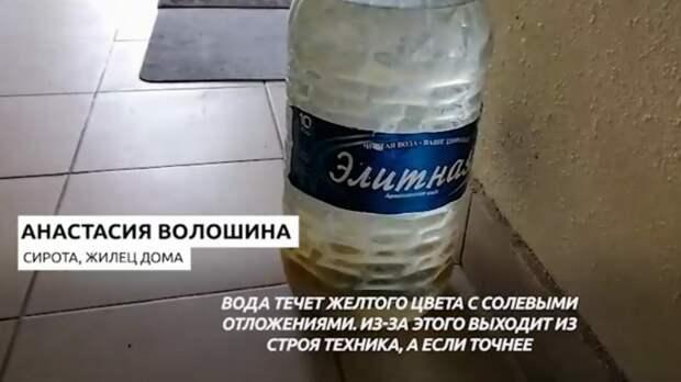 Изаварийных квартир сирот переселили вдом без канализации вРостовской области