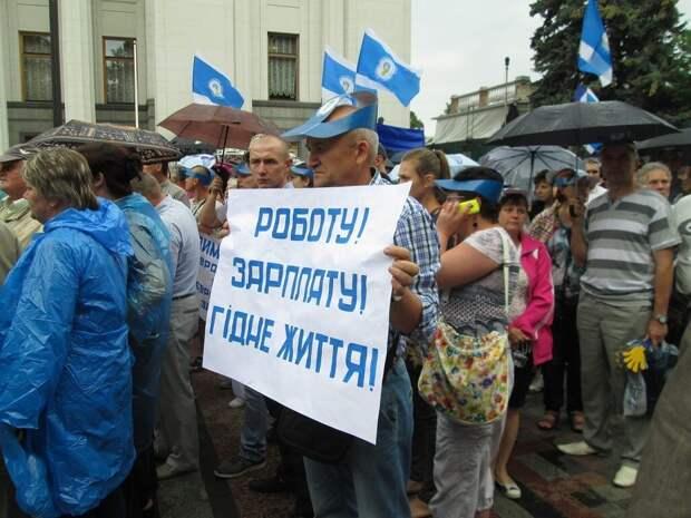 Украинская «жлобономика» дышит на ладан