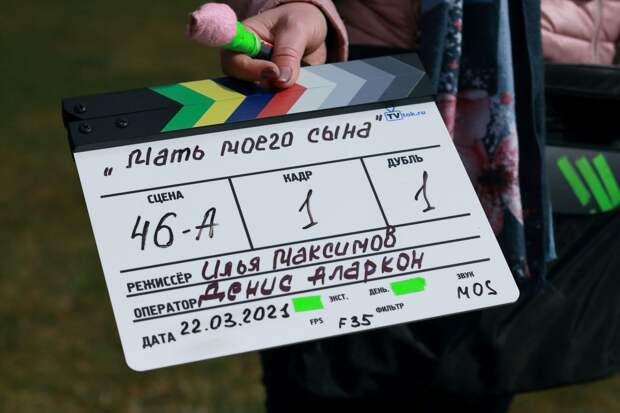 Начались съёмки психологического триллера «Мать моего сына»