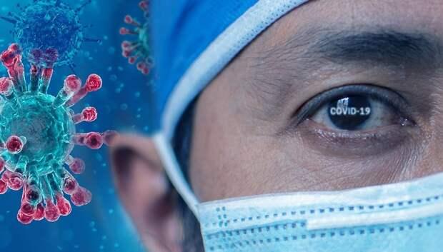 43 медорганизации в Подмосковье имеют право принимать пациентов с подозрением на Сovid