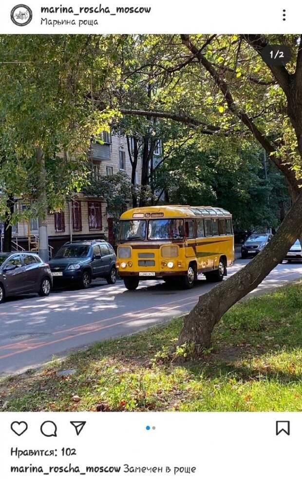 Фото дня: на улицах Марьиной рощи заметили советский ПАЗик