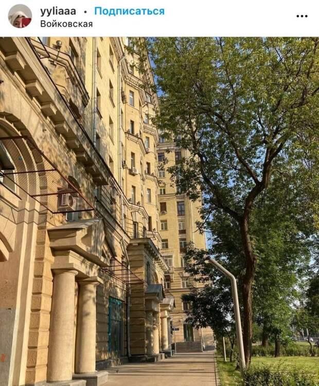 Фото дня: архитектура домов Войковского