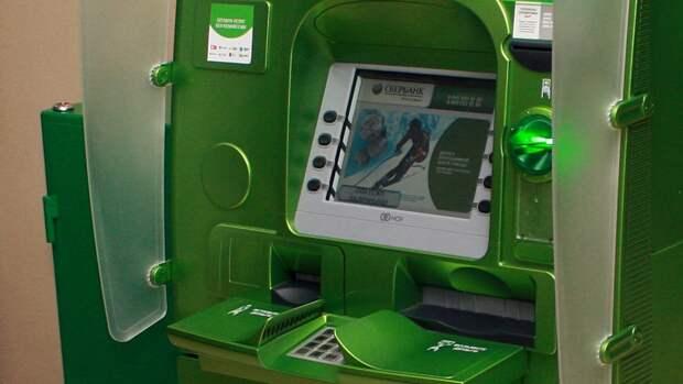 Россиян предупредили об опасных мошеннических схемах при снятии денег в банкомате