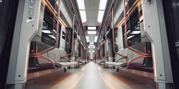 На оранжевой ветке метро запустят новые поезда «Москва-2020» в сине-белом окрасе