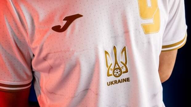 Ведущий «Время покажет» назвал форму сборной Украины «плевком в лицо» россиянам