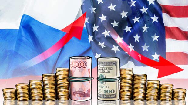 Можно ждать сильного ослабления доллара в среднесрочной перспективе