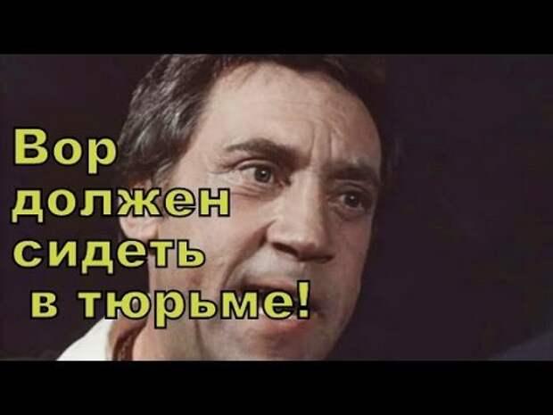 Почему СССР был передовым государством. А у России это не получается