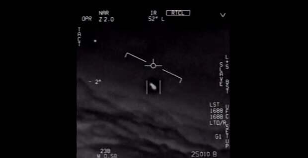 Пентагон официально опубликовал видео с НЛО