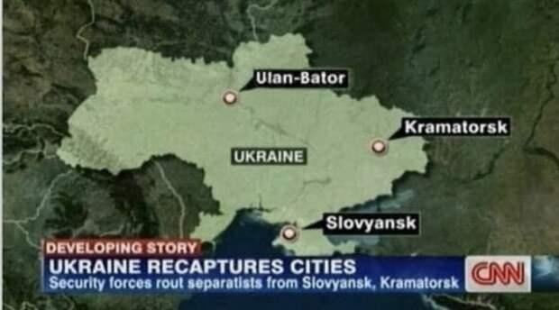 Пушков призвал переименовать Киев после сюжета CNN
