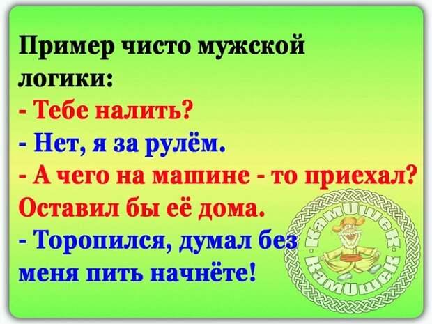 Улыбнемся)) Завтра понедельник))