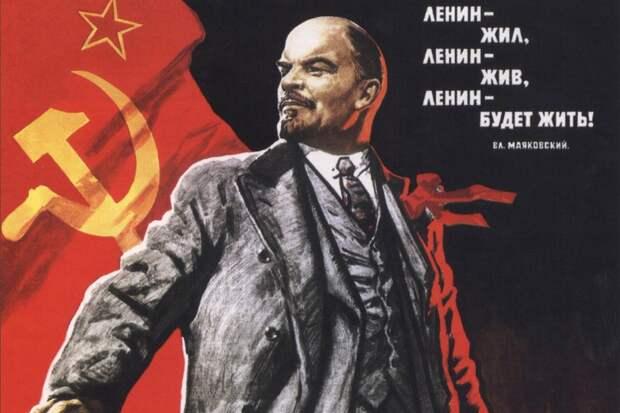 Ехидный Douglas: Ленин .