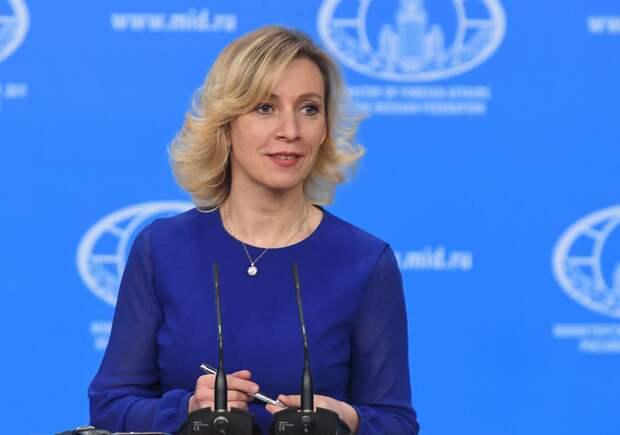 Марию Захарову удивила фраза, что миротворцы не могут защищать