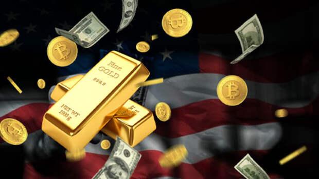 Печатный станок США. Новый виток «финансовых бурь»?