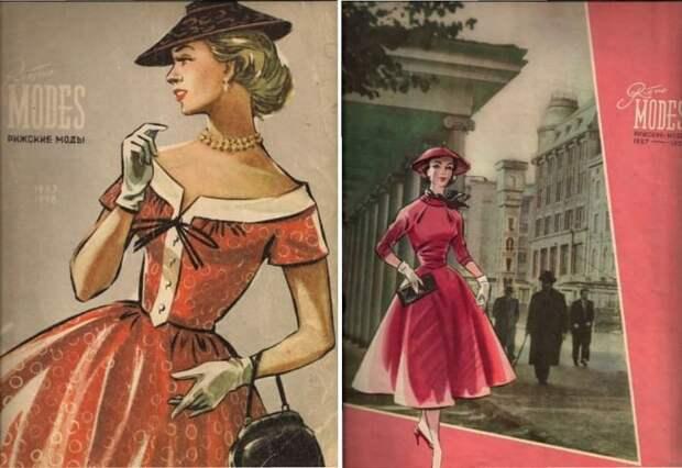 Журнал *Ригас модес*, 1957-1958 гг. | Фото: vintagestory.ru