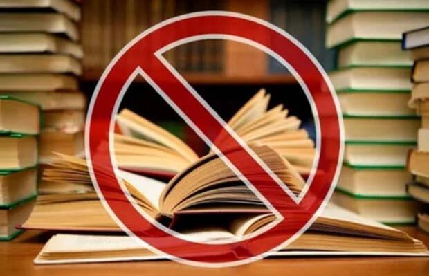 Власти Украины отказались от российских книг вопреки народной воле