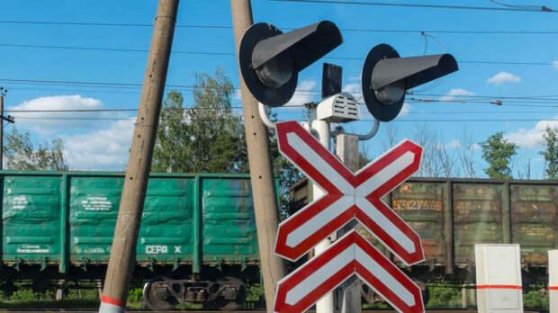В Ижевске временно ограничат движение транспорта через ж/д переезды