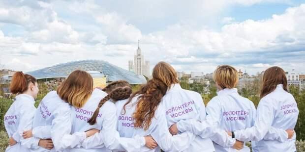 Молодежное добровольчество активно развивается в Москве — Сергунина. Фото: В. Новиков mos.ru