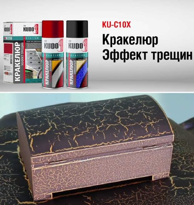 Чтобы получить эффект растрескивания верхнего покрытия нужно приобрести специальный лак и пудру. | Фото: youtube.com/ KUDO PAINT.