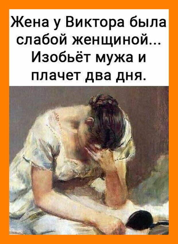 Моя жизнь не похожа на поговорку «береженого бог бережет»...