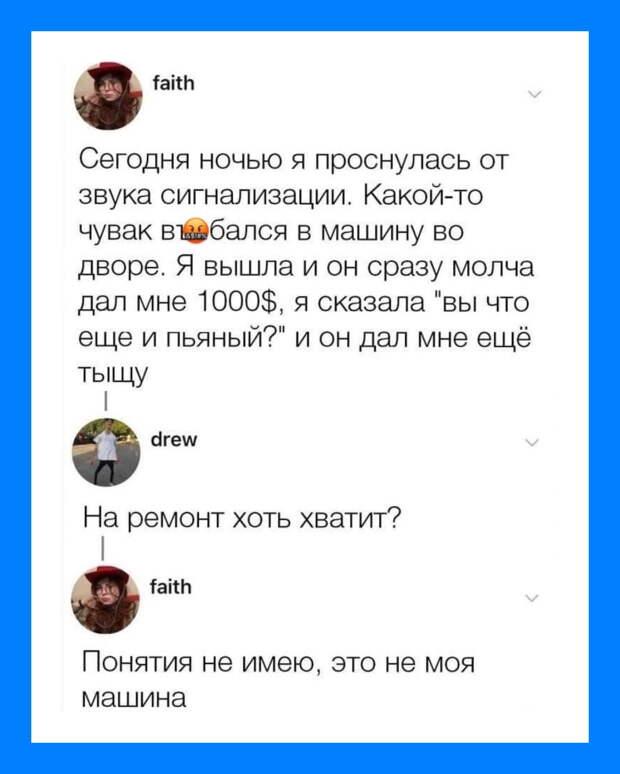 Едет мужчина на «Жигулях». Его обгоняет «Москвич», из окна «Москвича» высовывается мужик и орет...